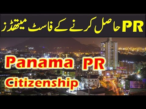 Easiest Permanent Residence and Citizenship of Panama.