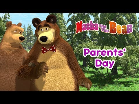 Masha And The Bear - 👨‍👩‍👧‍👦  PARENTS' DAY! 👨‍👩‍👧‍👦