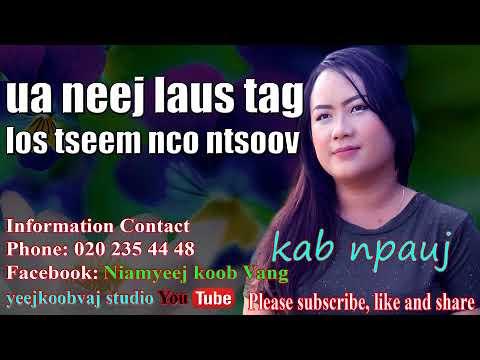 ua neej laus tag los tseem nco ntsoov 10 / 15 / 2017 thumbnail