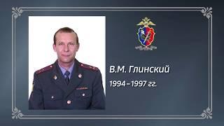УУР МВД по Республике Мордовия