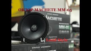 ОБЗОР MACHETE MM-65