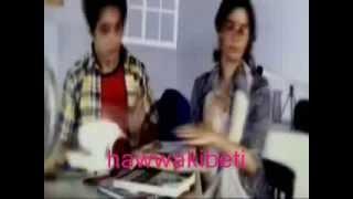 Chhano Ki Aankh Mein Ek Nasha Hai  ( Album Huqa Pani ) Free karaoke with lyrics by Hawwa -