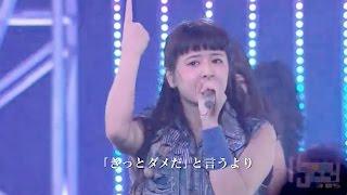 Yamakatsu - CANDY