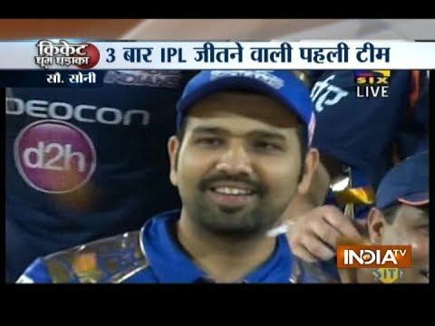 Cricket Ki Baat: Rohit Sharma decodes 'Mumbai Indians' title winning campaign