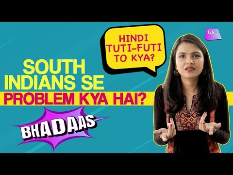 South Indians Se Kya Problem Hai? | Bhadaas | Life Tak