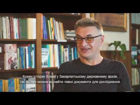 Zubánics László / Зубанич Ласло