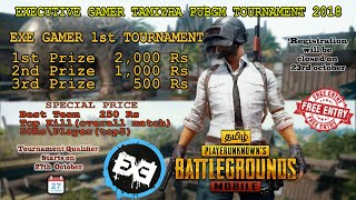 How to register EXE Tamizha Tournament Pubgm 2018-video tutorial