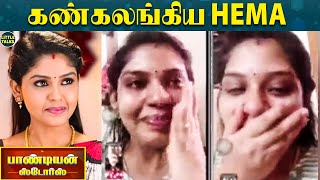 Pandian Stores Hema Husband's Emotional Surprise | Hema Cries On Live | Lockdown Birthday | Sathish - 12-07-2020 Tamil Cinema News