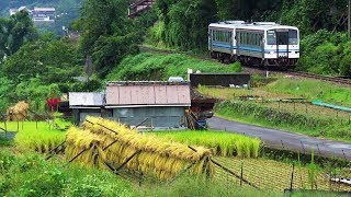 【鉄道のある風景】 JR三江線 台風接近につき本日は浜原止め (17-Sep-2017)