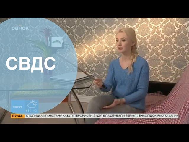 Мама-блог. Выпуск 17 - Что нужно знать о синдроме внезапной смерти младенцев