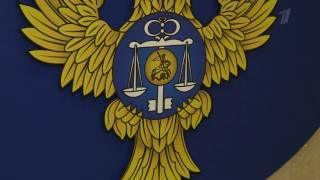 Школе, картинки казначейство россии