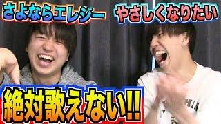 ドラマ、トドメの接吻の主題歌である菅田将暉さんのさよならエレジー、...