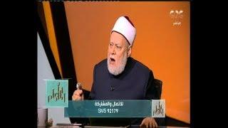 والله أعلم | علي جمعة : الإخوان أرادوا دينا موازيا وحسن البنا حاول خداع شيوخ الأزهر| الجزء الثالث