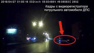 Видео погони ГИБДД за нарушителем на БМВ в Казани