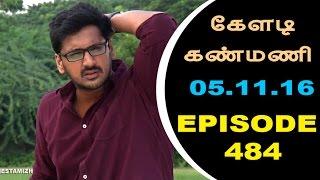 Keladi Kanmani Sun Tv Episode  484 05/11/2016
