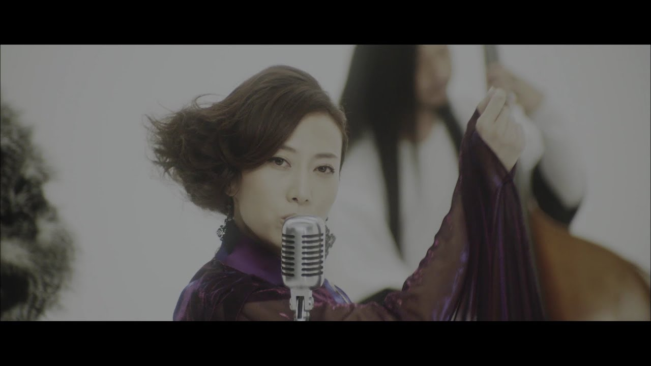 """一青窈「他人の関係 feat. SOIL&""""PIMP""""SESSIONS」"""