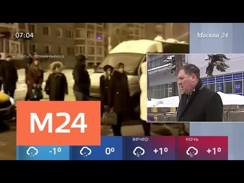 Жителям Подмосковья не хватает автобусных маршрутов - Москва 24