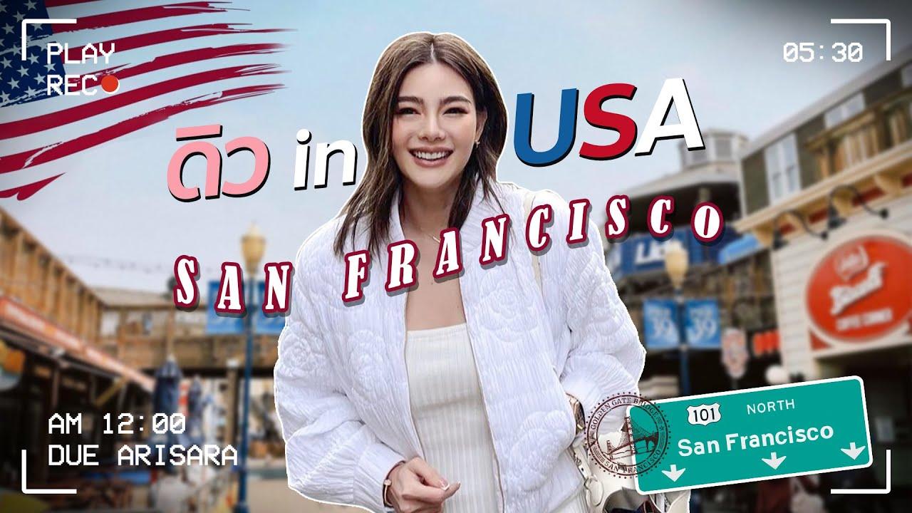 Due In USA : San Francisco   Due Arisara EP.15 [ENG CC]