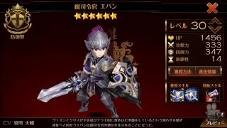 http://gigazine.net/news/20160428-seven-knights-review 「ファンタジ...