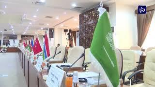 منظمة التعاون الإسلامي ترفض صفقة القرن وتدعو إلى عدم التعامل معها - (3/2/2020)