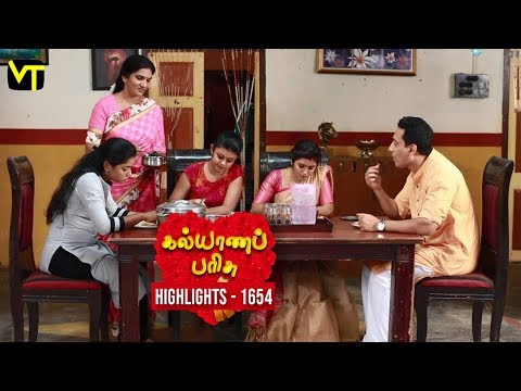 Kalyanaparisu Tamil Serial Episode 1654 Highlights on Vision Time. Let's know the new twist in the life of  Kalyana Parisu ft. Arnav, Srithika, Sathya Priya, Vanitha Krishna Chandiran, Androos Jesudas, Metti Oli Shanthi, Issac varkees, Mona Bethra, Karthick Harshitha, Birla Bose, Kavya Varshini in lead roles. Direction by AP Rajenthiran  Stay tuned for more at: http://bit.ly/SubscribeVT  You can also find our shows at: http://bit.ly/YuppTVVisionTime   Like Us on:  https://www.facebook.com/visiontimeindia