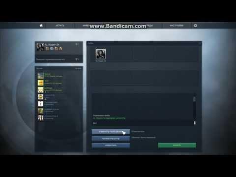 Как играть с другом один на один без ботов в CS:GO