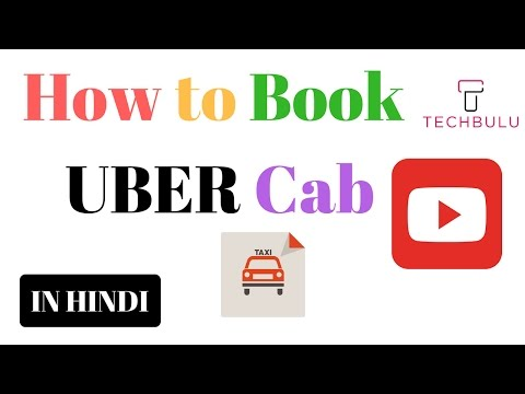 How to book uber cab | In Hindi