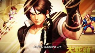 【THE KING OF FIGHTERS '98UM OL】TVCM市原隼人 ラップ篇 市原隼人 動画 29