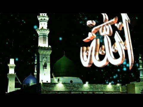 Aao Sunaoon Tumhen Ramza Ki Kahani - Muslim Video Songs - Ramzan Aaya Hai Salma Chachi