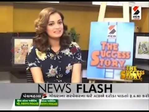 Actor Diya mirza success story    Sandesh News