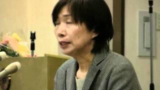 木村裁判勝利判決出る 百合子さんの死は公務によると判断(静岡地裁)