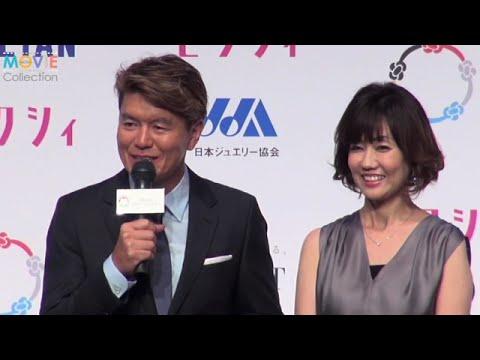 ヒロミと松本伊代夫妻、結婚のきっかけは雑誌に撮られたこと