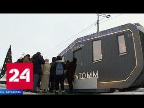 В Казани представили дом будущего - Россия 24