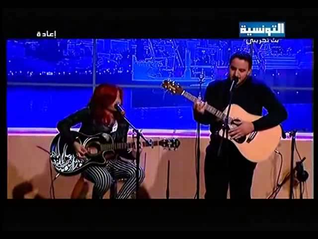 chaima-mahmoud-za3ma-ennar-tetfachi-2013-ayoubi-med-sofien