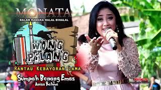 Full Album Anisa Rahma Dangdut Koplo Terbaru