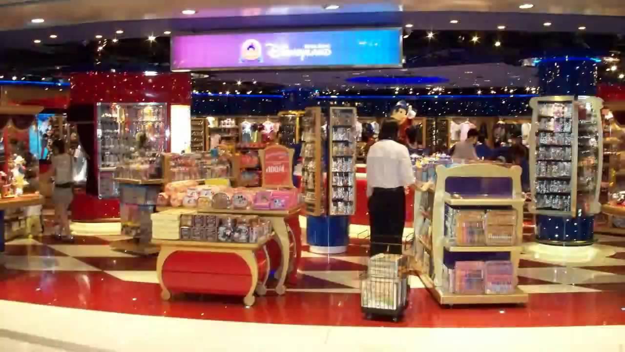 Disney Store Hong Kong Airport 2009 Youtube