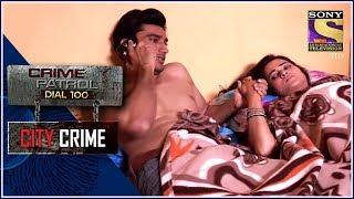 City Crime | Crime Patrol | ट्रिपल हत्या केस | Mumbai - Nashik