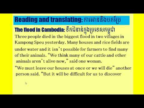 Learn English Khmer, about the flood in Cambodia
