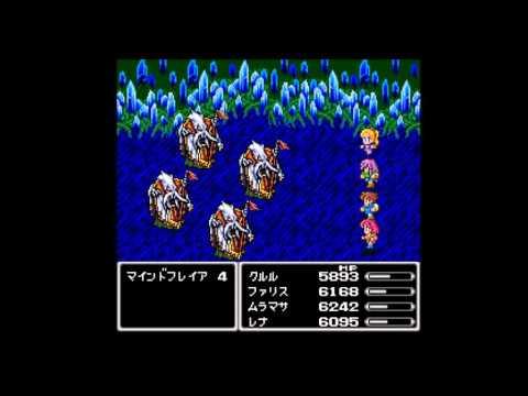 Final Fantasy 5:Goodbye Gilgamesh