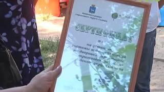 Жителям двух дворов Промышленного района вручили сертификаты на установку систем видеонаблюдения