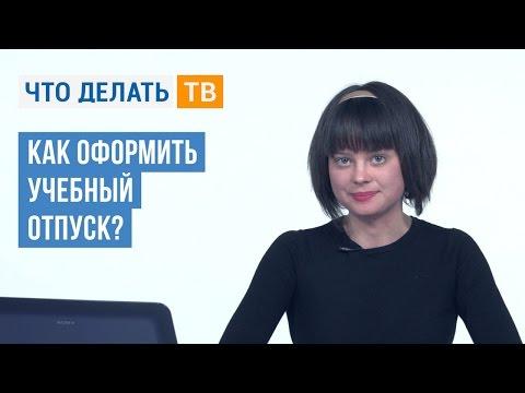 Приказ Минтранса РФ от  N 50 Об утверждении