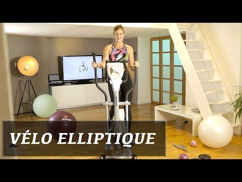 Elliptique / Entrainement cardio sans impact pour maigrir –  FITNESS STUDIO BY LUCILE