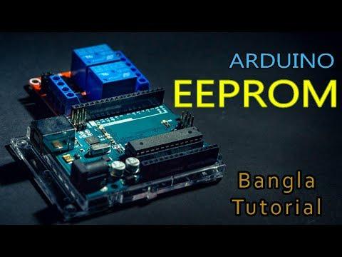 Arduino Bangla Tutorial Part - 33: What Is EEPROM? How To Use EEPROM In Arduino? EEPROM Tutorial
