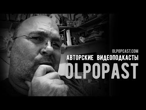В обществе глухих РФ появился опасный крен - военизированные и обученные к оружию глухие казаки...