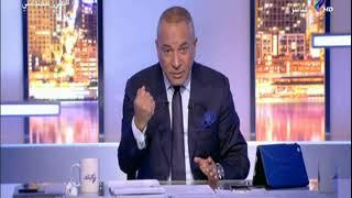 أحمد موسى: «أبوتريكة مضايق ومنفسن من محمد صلاح» (فيديو) | المصري اليوم