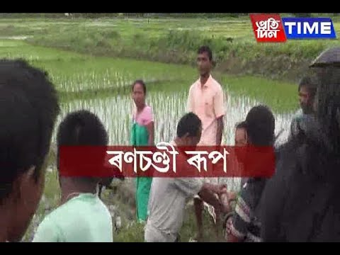 Erosion affected woman takes Trishul to threaten political leader
