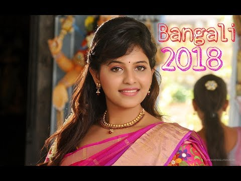 bengali mp3 || bangla song mp3 || bengali mp3 com || bangla music || bangla latest song