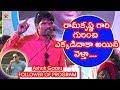 Ashok Gaaru Speech @ Veeramachaneni RamaKrishna Gaaru Program, JalaVihar   Gold Star Entertainment