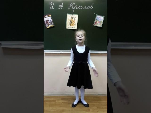 Изображение предпросмотра прочтения – ВикторияБелохвостикова читает произведение «Лебедь, Рак и Щука» И.А.Крылова