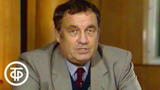 Кинопанорама. Мастера советского кино. Эфир 31.10.1982